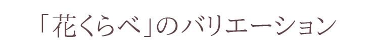 ��ʪ�����ᡡ��ʪ���ᡡ��ʪ�Ѥ����ᡡ���߸涡�������ʪ�����եȡ������ߡ�£���ʡ�ˡ���������������ߡ������ʡ����渫������ߡ�����