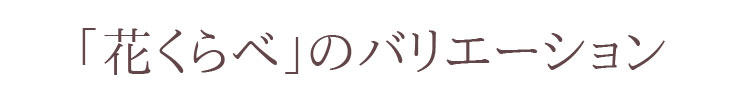 ��ʪ�����ᡡ��ʪ���ᡡ��ʪ�Ѥ����ᡡ���ߡ����߸涡���涡�������ʪ�����եȡ������ߡ�£���ʡ�ˡ���������������ߡ������ʡ����渫������ߡ�����