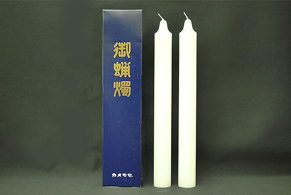 カメヤマローソク「100号ローソク 白/2本入り」