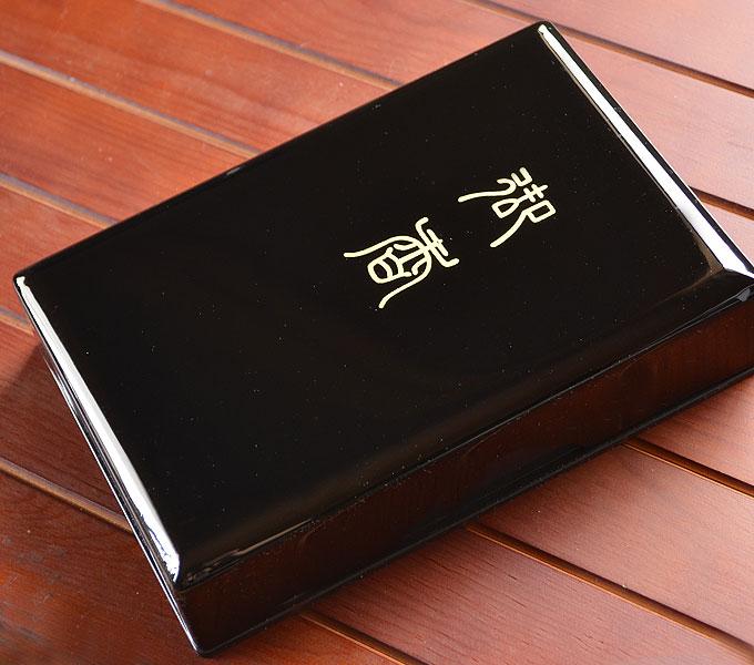 永平寺でも使われているお線香・・・薫明堂「零陵香」進物用 短寸5把入文庫形 黒塗樹脂箱