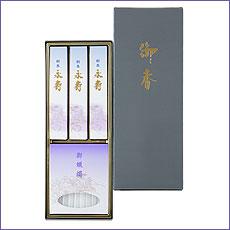 日本香堂「伽羅永寿シリーズ ミニ」