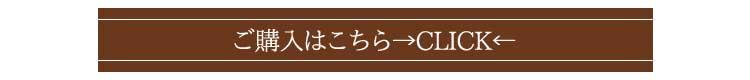 ���ܹ�Ʋ �ֲ��� ��ʪ��Ȣ ���å�6������[ϡ�֡������͡���������ߡ���٥����������֡��ҤΤ�]