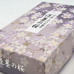 淡墨の桜 バラ詰