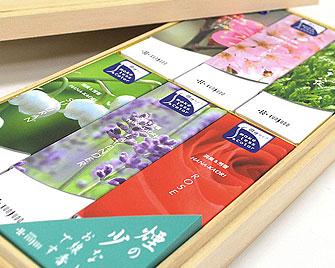 花かおり[スリム]アソ−ト[微煙タイプ]6箱入り 桐箱