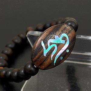 〜螺鈿(らでん)〜 干支別守り本尊梵字プレート付き腕輪念珠【子】千手観世音菩薩