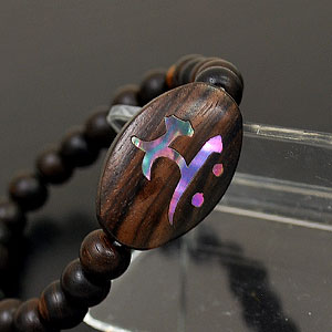 〜螺鈿(らでん)〜 干支別守り本尊梵字プレート付き腕輪念珠【午】勢至菩薩