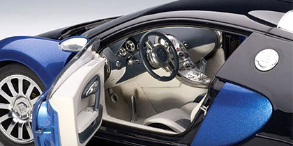 car hobby shop answer rakuten global market autoart 1. Black Bedroom Furniture Sets. Home Design Ideas