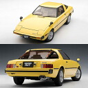 Autoart 1 / 18 Mazda savanna RX-7 Limited (SA) yellow