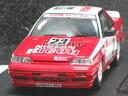 브 1/43 RICOH SKYLINE GTS-R Gr.A 1989