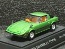 Ebro 1 / 43 Mazda savanna RX-7 Green