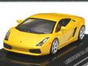 Autoart 1 / 64 Lamborghini Gallardo yellow