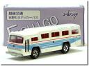 특주 트미카 에치고 교통 히노 세미 뎃카 버스