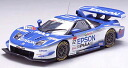 브 1/43 슈퍼 GT 2005 EPSON NSX LATE Ver No.32