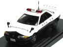 레이즈 1/43 지평선 R32 GT-R 순찰차 시즈오카 현 경찰 고속 군단