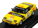 Kyocera dealer 1 / 43 Mazda RX-7 (SA22C) No.157 Monte Carlo winning car 1979