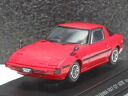 Ebro 1 / 43 Mazda savanna RX-7 GT Red