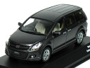 Kyocera dealer 1 / 43 Mazda MPV 2006 Galaxy Grey