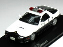 ◆ Miyazawa model custom-made ◆ raise 1 / 43 Mazda FC3S RX-7 patrol car 1989 police high speed road traffic police corps