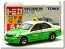 트 미카 051 도요타 크라운 택시