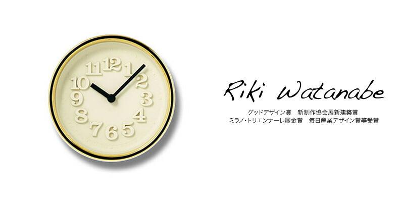 Lemnos 小さな時計 (掛け時計/置き時計)【レムノス 掛け時計 壁掛時計 置き時計 インテリア 結婚祝い 引越祝い 新築祝い】