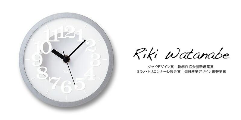 Lemnos RIKI AIR CLOCK【レムノス 掛け時計 置き時計 壁掛時計 インテリア 結婚祝い 引越祝い 新築祝い】