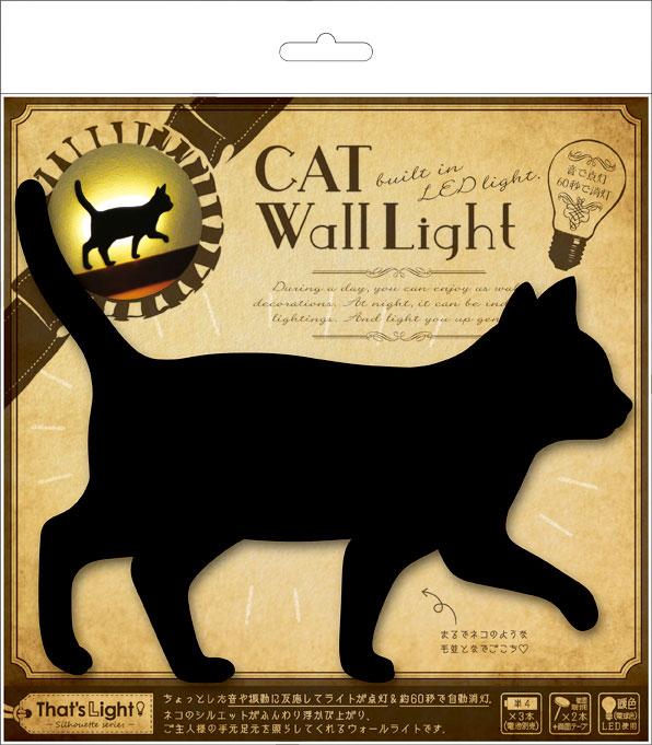 キャットウォールライト LEDランプ CAT WALL LIGHT 猫