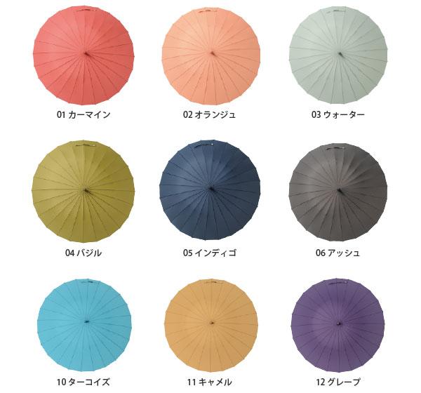 mabu NEW 超軽量24本骨傘 長傘 マブ マブワールド 傘 和傘 雨傘 かさ エコ ギフト 服飾雑貨