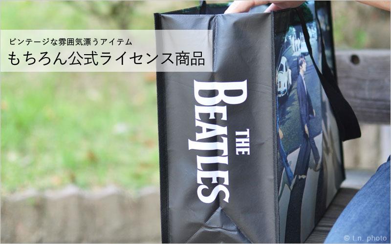ビートルズ アビーロード ラージエコバッグ 折りたたみ The Beatles トートバッグ ショッピングバッグ カバン 鞄 バッグ バッグエコバッグ 折りたたみ Abbey Road Abbey Road