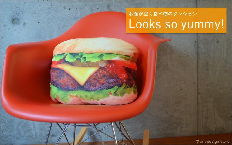 フードクッション マイクロビーズクッション 腰痛対策 大きい カー用品 座布団 さぶとん 子供用 ピザ ドーナツ ハンバーガー チーズバーガー カップケーキ おもちゃ 枕 まくら マクラ ヤミー 食べ物