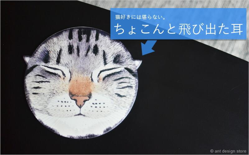 キャット トリベット 鍋敷き おしゃれ 猫 雑貨 ネコ柄 プレゼント 女性 男性 動物 アニマル 台所 キッチン
