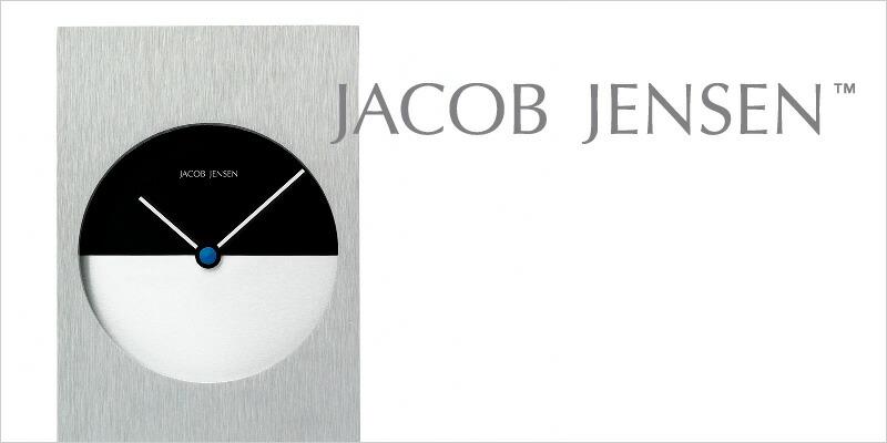 Jacob Jensen クラシックテーブルクロック JJ317 【ヤコブ イェンセン Bang & Olfsen BO B&O バング&オルフセン デザイン家電 デザイナー クロック 時計 置き時計 オフィス】