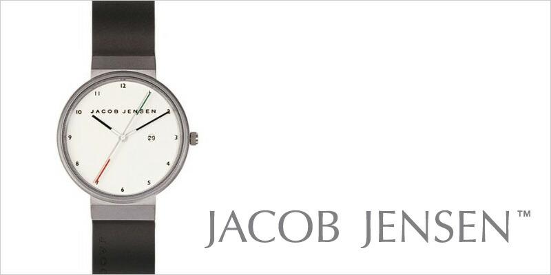 Jacob Jensen 時計 腕時計 ウォッチ 【ヤコブ イェンセン Bang & Olfsen BO B&O バング&オルフセン デザイン家電 デザイナーオフィス】