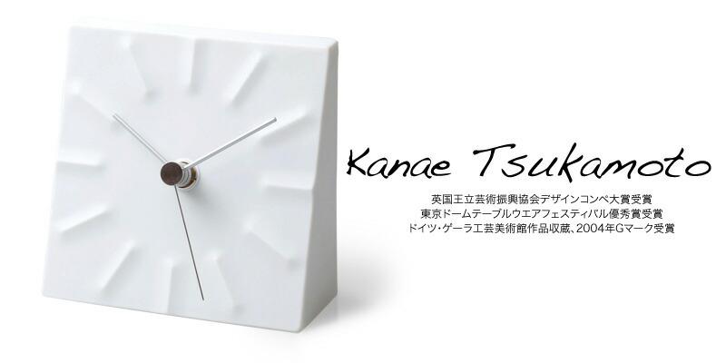Lemnos TENSION (置き時計)【レムノス 塚本カナエ 時計 インテリア 結婚祝い 引越祝い 新築祝い】