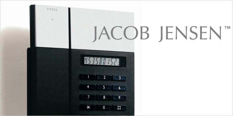 Jacob Jensen T-3 デザイン電話機 【ヤコブ イェンセン Bang & Olfsen BO B&O バング&オルフセン デザイン家電 デザイナー 電話 オフィス】