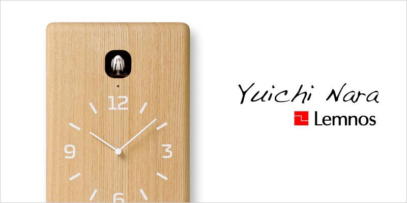 Lemnos CUCU ナチュラル (掛け時計/置き時計) 【奈良雄一 レムノス テーブルクロック ウォールクロック 時計 壁掛時計 インテリア 結婚祝い 引越祝い 新築祝い】