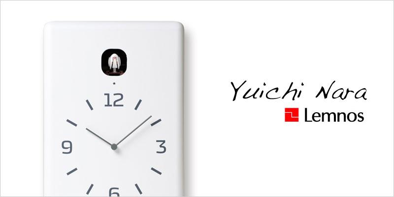 Lemnos CUCU ホワイト (掛け時計/置き時計) 【奈良雄一 レムノス テーブルクロック ウォールクロック 時計 壁掛時計 インテリア 結婚祝い 引越祝い 新築祝い】