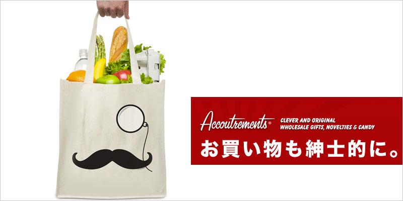 アクータメンツ ヒゲ エコバッグ 【ひげ 髭 Accoutrements エコ 環境 雑貨 かばん 鞄 バッグ ショッピング 買い物】