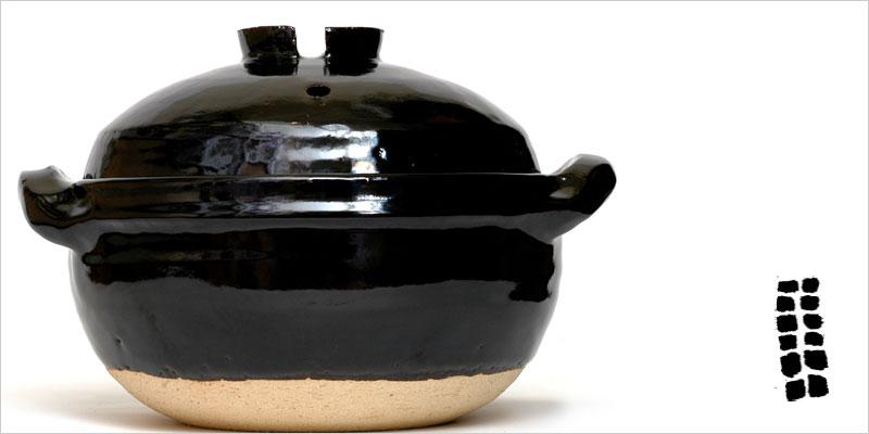 東屋 飯炊釜 二合 【東屋 お米 米 ご飯 ごはん 鍋 炊飯 釜 キッチン 料理】