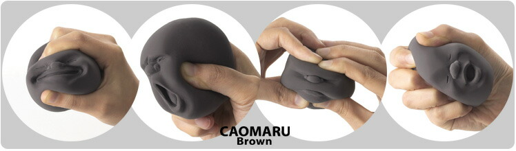 アッシュコンセプト カオマルブラウン refine ストレスボール ストレス解消 オブジェ 置物 h concept CAOMARU 顔 デスクアクセサリー