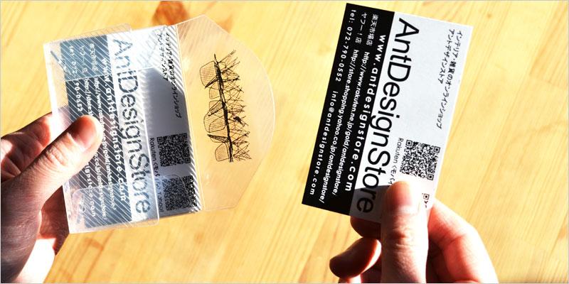イームズ・オフィス  チェア カードケース【Eames Office イームズ夫妻 名刺入れ カードケース 服飾雑貨 カード入れ】