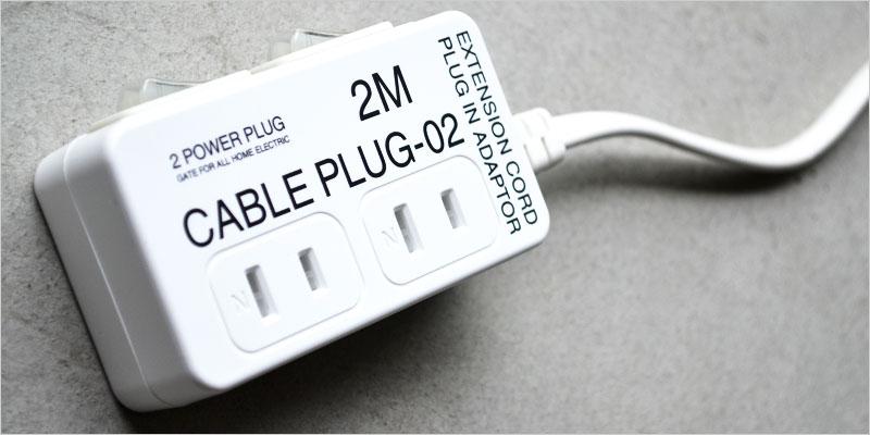CABLE PLUG_02 ケーブルプラグ 2個口【ケーブルプラグ02 OAタップ 電源タップ テーブルタップ マルチタップ コンセント プラグ ケーブル収納 延長コード デザイン】