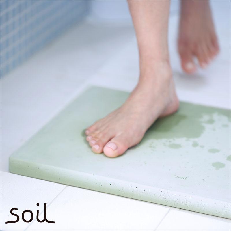 soil バスマット【BATH MAT ソイル バスマット ライト マット バス用品 お風呂 新生活 新築祝い ギフト】