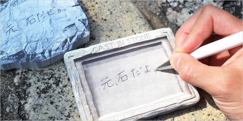 made by humans ロックペーパー (糊付き付箋)【メモ エコ 石灰石 Limestone Rock Paper 環境 ステーショナリーグッズ 石 デスクワーク】