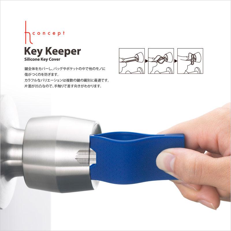 ���å��女�ץ� +d ���������ѡ� R h concept +d Key Keeper �������С� ���ꥳ�����С� �ݸ� ��������� �����ۥ����