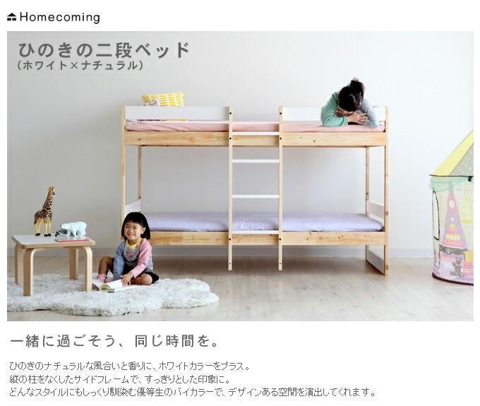 ... 木のベッド スノコベッド