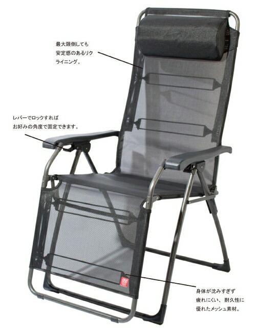 フィアム アミーダ リクライニングチェア (FIAM Amida イタリア製ガーデンチェア) 【屋外用 イタリアン デザイン アウトドア 椅子 いす 庭 デザイナーズ