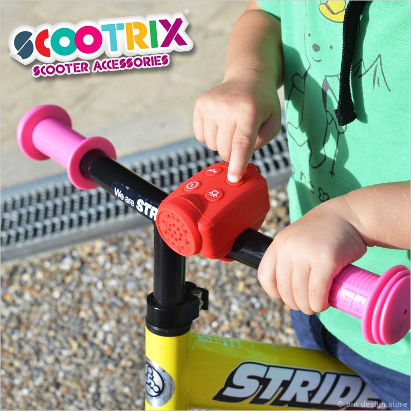 スクートリックス ノイズメーカー ベル 自転車 子供 Scootrix スクーター ハンドル 子供 アクセサリー ホーン バイク おもちゃ サウンド 音