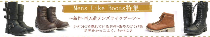 top-boots-0725