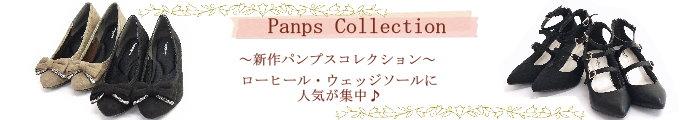 top-panps