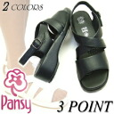 Easy-to-wear 'Pansy' best seller! Office Sandals 10P13sep13